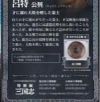 IMG_7836